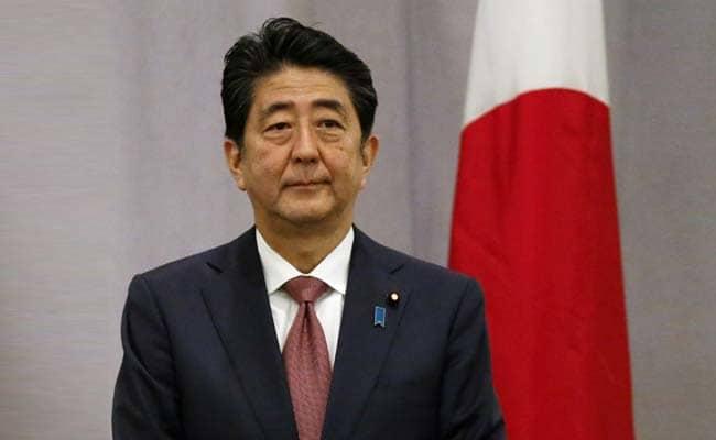 日本の首相について